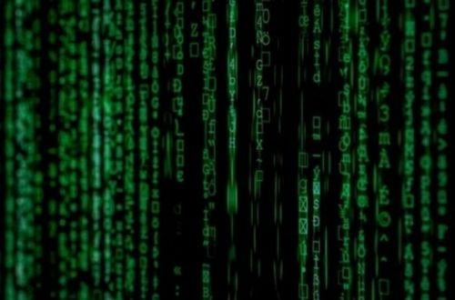 INVENTOS TECNOLÓGICOS PARA LA SALUD